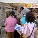 建築士事務所協会渋谷支部+JIA渋谷 ブースにて建物耐震解説(景品つき